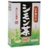 山本漢方のシモン茶100%