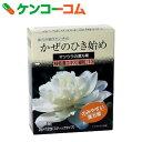 【第2類医薬品】桂枝湯エキス 細粒 2g×12包
