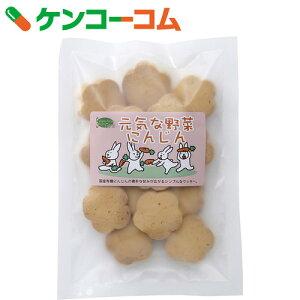 にんじん クッキー マーガリン