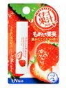 メンソレータム もぎたて果実 摘みたてイチゴの香り 4.5g