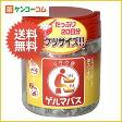 ゲルマバス バケツサイズ 500g(入浴剤)[石澤研究所 ゲルマバス ゲルマニウム入浴剤]【送料無料】