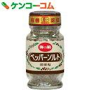 海の精 有機ペッパーソルト 55g/海の精/塩胡椒/税抜1900円以上送料無料