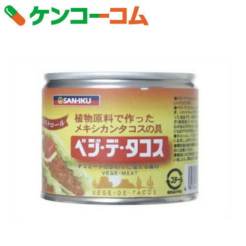 三育 ベジ・デ・タコス 200g[三育フーズ 植物たんぱく食品(グルテン)]...:kenkocom:10161756