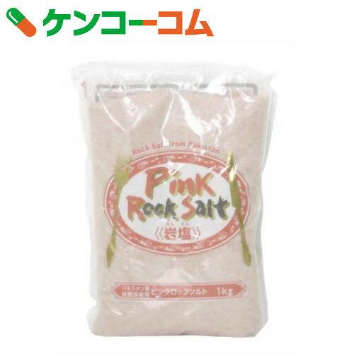 ピンクロックソルト(岩塩) 1kg[ケンコーコム 紅塩]...:kenkocom:10162639