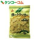サンコー 国内産小麦粉100% 畑のクラッカー 135g[サンコー クラッカー お菓子]