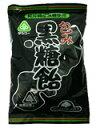サンコー 純沖縄産黒糖使用 包み黒糖飴 110g