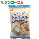 サンコー ミルクキャラメル 180g[サンコー キャラメル]