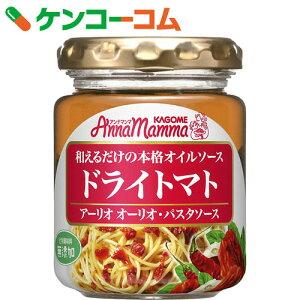 アンナマンマ アーリオオーリオ・パスタソースドライトマト
