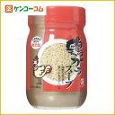 鶏ガラスープ 化学調味料・着色料無添加 240g[スープの素(中華スープ)]【あす楽対応】