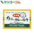 オラッチェ カレールウ お子様用 230g[オラッチェ カレールウ]【あす楽対応】