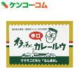 オラッチェ カレールウ 辛口 230g[オラッチェ カレールウ]【あす楽対応】