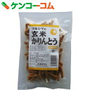 ツルシマ 玄米 かりんとう 100g[ツルシマ かりんとう お菓子]