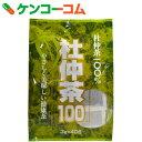 ユウキ製薬 杜仲茶100 3g×40包[杜仲茶]