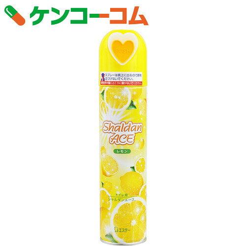 シャルダンエース レモン 230ml[シャルダンエース 消臭剤 トイレ用]...:kenkocom:10278714