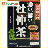 山本漢方 濃い旨い 杜仲茶 100% 4g×20袋[杜仲茶]