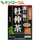 山本漢方 濃い旨い 杜仲茶 100% 4g×20袋[杜仲茶]【あす楽対応】