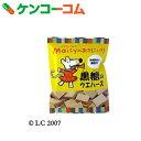 創健社 メイシーちゃんのおきにいり 黒糖のウエハース 15粒入