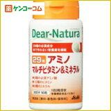 ディアナチュラ 29アミノ マルチビタミン&ミネラル 90粒[【HLSDU】ディアナチュラ マルチビタミン+マルチミネラル+アミノ酸]【あす楽対応】