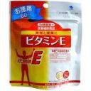 小林製薬の栄養補助食品 ビタミンE 徳用 120粒