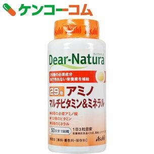 ディアナチュラ ビタミン ミネラル アミノ酸