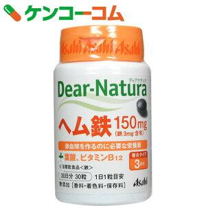 ディアナチュラ サポート ビタミン