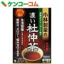 小林製薬 濃い杜仲茶 3g×30袋[小林製薬の杜仲茶 杜仲茶]【あす楽対応】