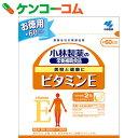 小林製薬 ビタミンE 徳用 120粒[小林製薬の栄養補助食品 ビタミンE]【あす楽対応】