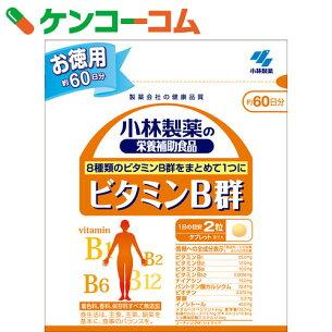 ビタミン コンプレックス