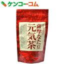 薩摩なた豆 元気茶 3g×30包[なたまめ茶(なた豆茶)]【送料無料】