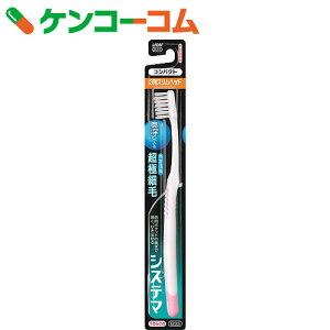 システマ ハブラシ コンパクト デンターシステマ 歯ブラシ