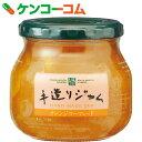 手造りジャム プレザーブスタイル オレンジマーマレード 320g[GREEN WOOD(グリーンウッド) マーマレード]