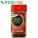 ネスカフェ ゴールドブレンド カフェインレス 80g[ネスレ デカフェ カフェインレスコーヒー]