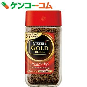 ゴールド ブレンド カフェイン カフェインレスコーヒー