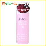 デュカート ネイルエナメルリムーバー フローラルの香り 220ml[【HLSDU】デュカート ネイルリムーバー(除光液)]
