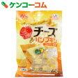 ワンラック 本物チーズ&パンプキン 60g[ワンラック チーズ(犬用)]