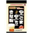 山本漢方 黒ごま黒豆きな粉 200g*2袋入