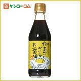 寺岡家のたまごにかけるお醤油 300ml[卵ご飯醤油(たまごごはん醤油) しょうゆ【HLSDU】]