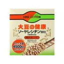 【送料無料】大豆の健康 ソーヤレシチン顆粒