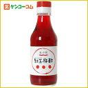 海の精 紅玉梅酢 200ml[【HLS_DU】海の精 梅酢(調味料)]