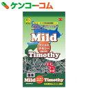 マイルド チモシー 500g[SANKO(三晃商会) 牧草(小動物用)]