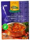 インド風鶏肉カレーマサラ マイルド 50g