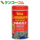 テトラ ガマルス 50g (ヨコエビの乾燥餌料)[テトラ 水棲カメ用フード]