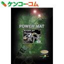 POWER MAT(パワーマット) クヌギ[SANKO(三晃商会) クワガタムシ・幼虫用マット]