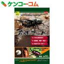 カブト虫用 育成マット 5L[昆虫フード カブトムシ・幼虫用マット]