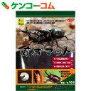 カブト虫用 育成マット 10L[昆虫フード カブトムシ・幼虫用マット]【あす楽対応】