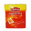 リプトン アップルティー ティーバッグ15袋