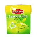 「リプトン レモンティー ティーバッグ 15袋」厳選されたさっぱりした味わいのセイロンティーに、フレッシュなレモンの香りが絶妙な組み合わせのレモンティー。リプトン レモンティー ティーバッグ 15袋