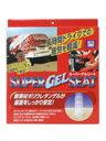 【送料無料】スーパーゲルシート