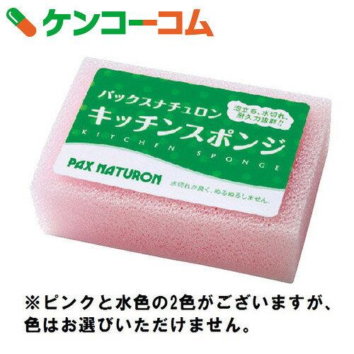 パックスナチュロン キッチンスポンジ 1個入[ケンコーコム 太陽油脂 パックスナチュロン …...:kenkocom:10312676