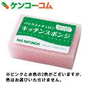 パックスナチュロン キッチンスポンジ 1個入【7_k】【ra...
